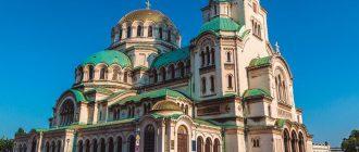 Софи́я - столица Болгарии, город, который непременно необходимо посетить