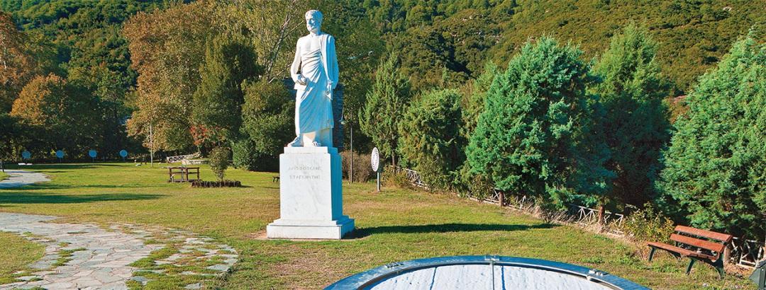 памятник Аристотелю