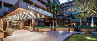 Как выбрать гостиницу?