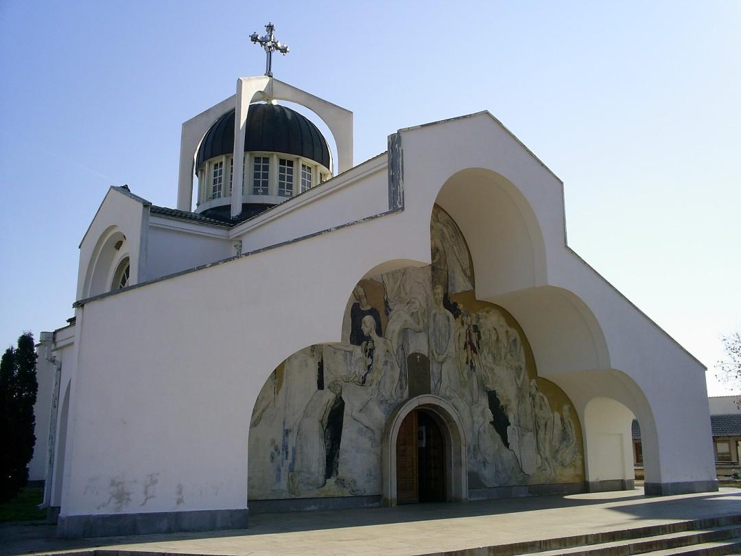 Рупита Болгария