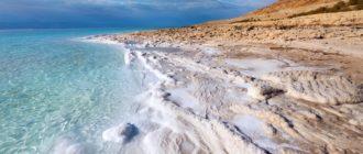 Мёртвое море Израиль