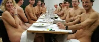 Пикантный французский ресторан для нудистов