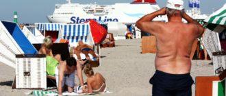 Варнемюнде - жаркий немецкий пляж