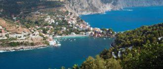 Отдых на острове Кефалония в Ионическом море